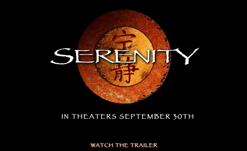serentiy
